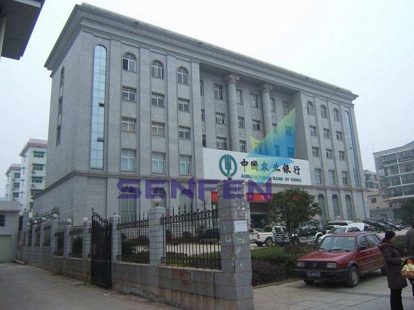 中国农业银行02