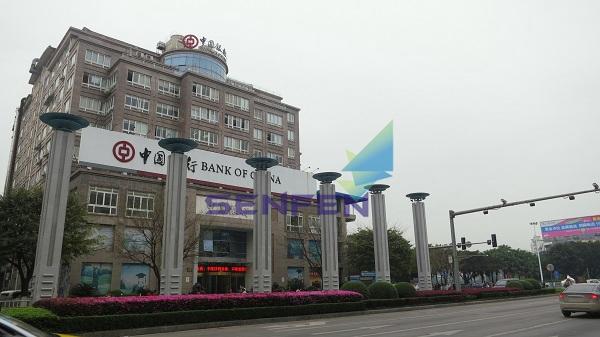 中国人民银行01